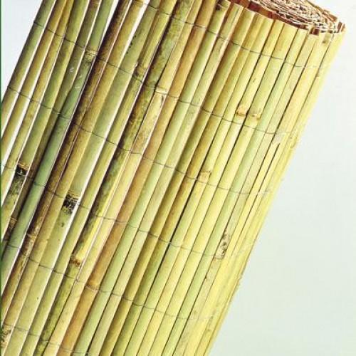 Bamboo ΣΧΙΣΤΟ